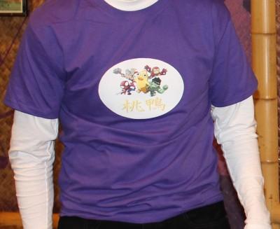Ducky_Momo_2013_Christmas_23_Ducky_Momo_shirt